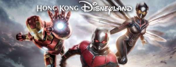 Watch and Fly to Hong Kong Disneyland Raffle Promo by Ayala Malls Cinemas